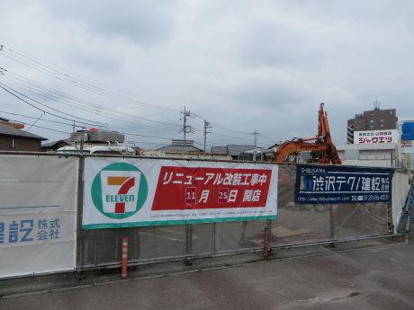セブン-イレブン前橋元総社町店はリニューアル改装工事