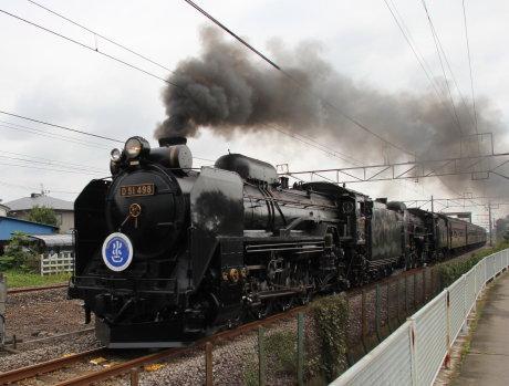 蒸気機関車の重連運転