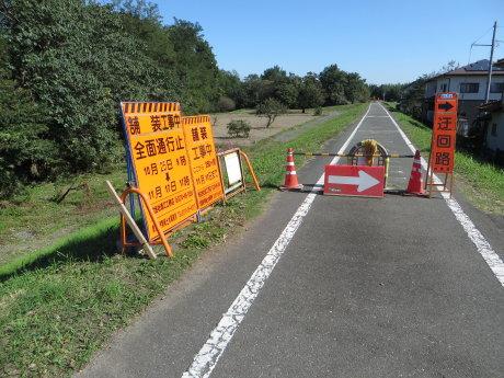 利根川サイクリングロードは玉村町で通行止め