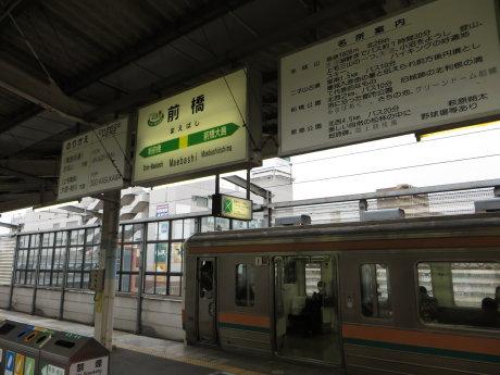 両毛線の前橋駅
