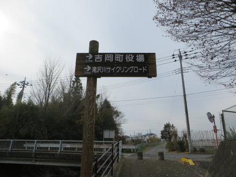 滝沢川サイクリングロードって何処よ