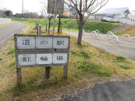 道の駅よしおか温泉のルーフテラス