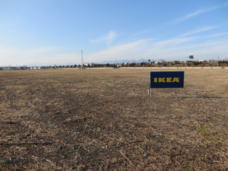 もしかして、IKEAの工事が・・・
