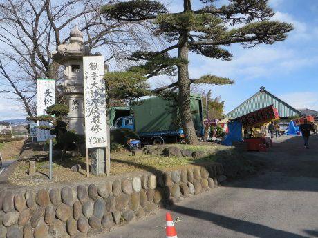 長松寺で矢落ち観音の縁日