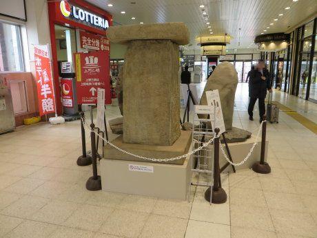 高崎駅に上野三碑の実物大レプリカが