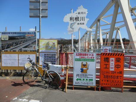 大正橋の側道橋建設工事はまた休工中