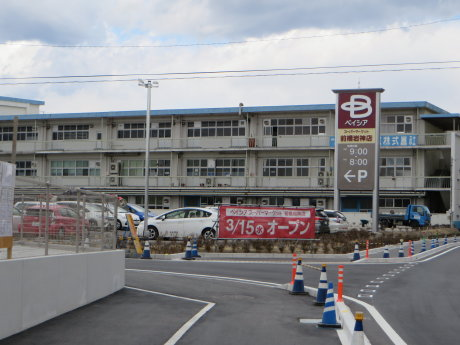 ベイシア前橋岩神店は3月15日にオープン