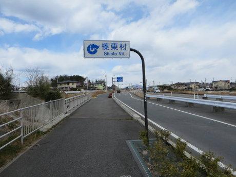 榛東村役場までサイクリング