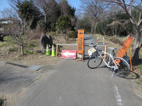 利根川サイクリングロードは一部通行止めに