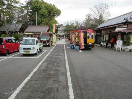 玉村八幡宮の春季例祭