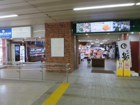 JR前橋駅の物産館「広瀬川」が変わりました