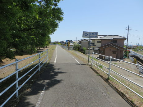 迂回路を通って五料橋へ