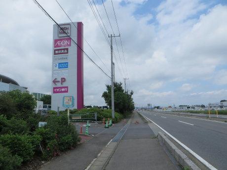 榛東村の桃泉までサイクリング