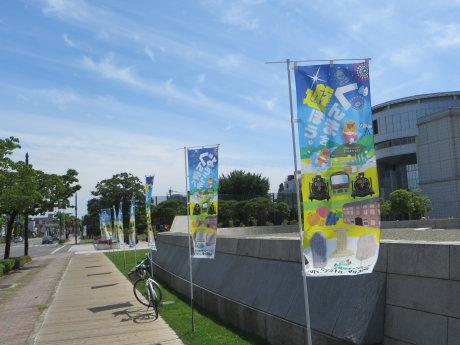今年のググっとぐんま観光キャンペーンは夏開催