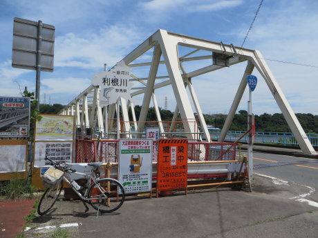 大正橋側道橋はいつできる?