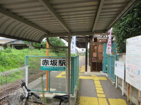 前橋の赤坂駅