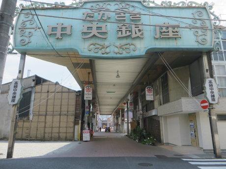 高崎中央銀座のアーケード工事