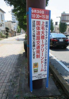 日本一やさしいトライアスロン大会