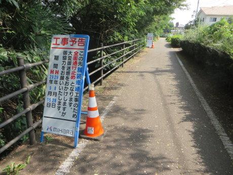 利根川サイクリングロードは舗装修繕工事