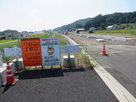 高崎渋川線バイパス工事(3期工区)