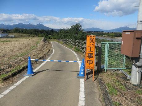 利根川サイクリングロードが
