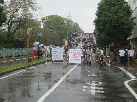 雨のたかさき雷舞フェスティバル