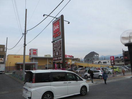 渋川ベルク、オープン