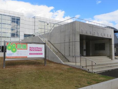 県立近代美術館で県展