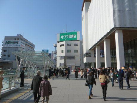 鉄道警察隊発足30周年記念ふれあいコンサート
