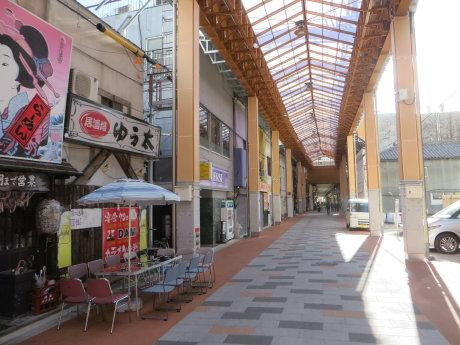 TAKASAKI Rretro Avenue