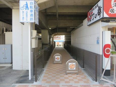 前橋駅の自転車通路が開通