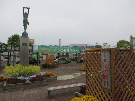 渋川駅前はぐんま花の駅