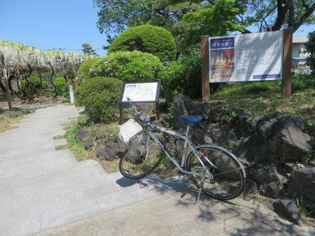 3度目の須賀の園