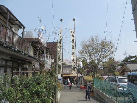猿田彦神社の大和神楽