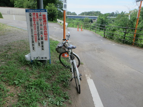 利根川サイクリングロード全面通行止め