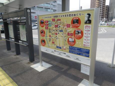 前橋駅前に「前橋まちなか文化歴史めぐり」案内看板
