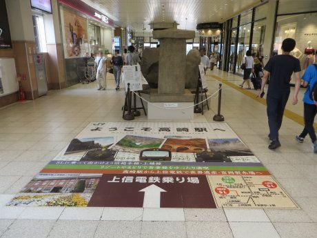 高崎駅に上野三碑の実物大レプリカ
