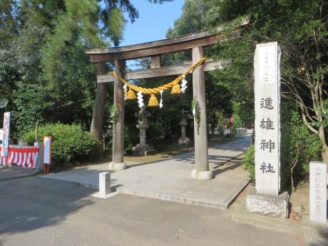 進雄神社の秋季例祭へ