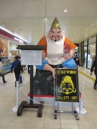 高崎駅コンコースには巨大なえびす像