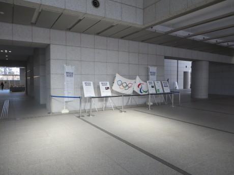 群馬で東京2020オリンピック・パラリンピック フラッグツアー