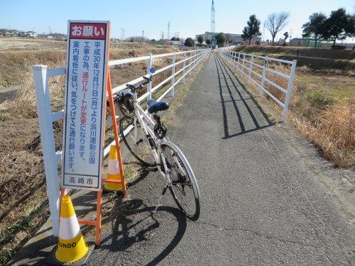 井野川サイクリングロード迂回