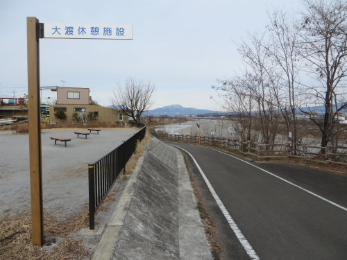 ミストラルに乗って宮田不動尊までサイクリング