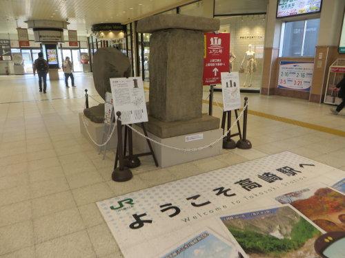 高崎駅に上野三碑のレプリカが