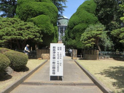 敷島浄水場の一般開放へ