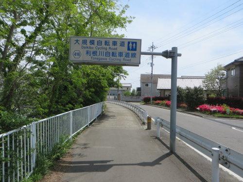 道の駅玉村宿でGWハッピーdays