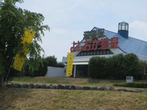 漆原ほたる祭りの黄色いのぼり旗