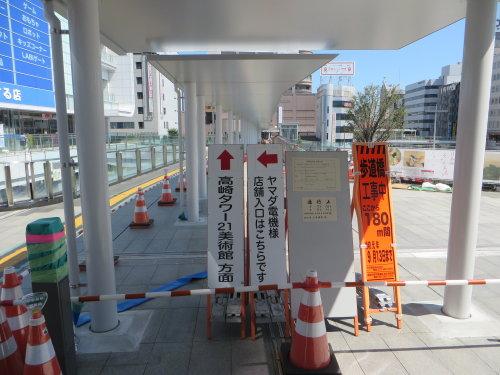 高崎駅東口のペデストリアンデッキ屋根設置工事