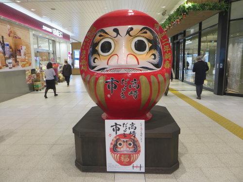 高崎駅には今年も大だるまが