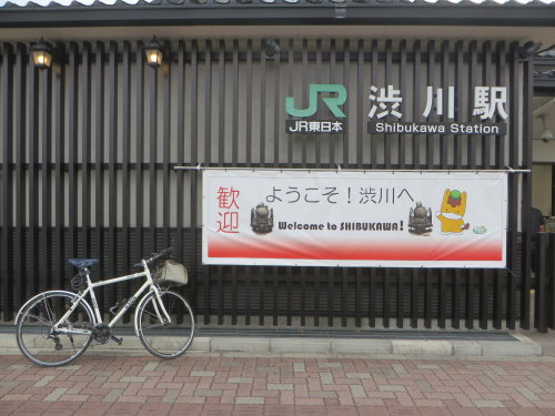 渋川駅前は