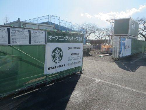 敷島公園に建設中のスターバックスは